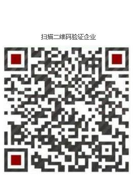 万博体育manbet网页四季鸿运汽车新万博app下载二维码扫一扫,优惠更多